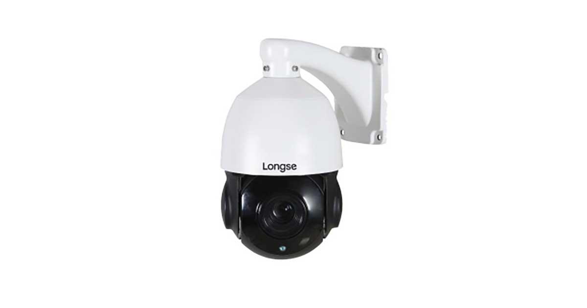Valdoma stebėjimo kamera – geriausia apsauga